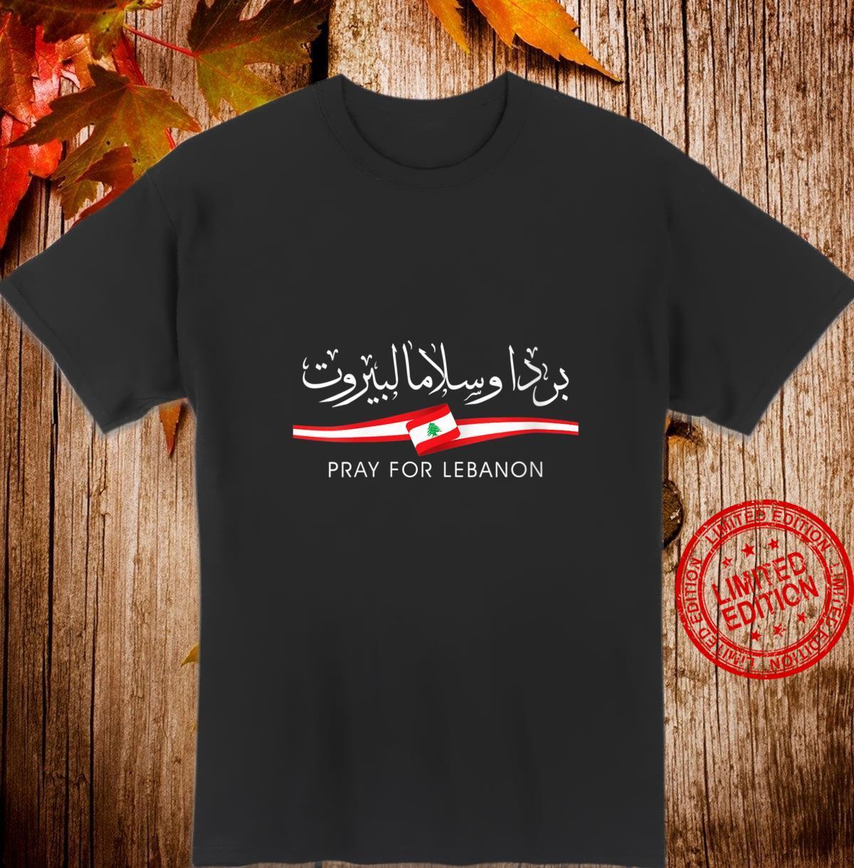 Womens Pray For Beirut Pray For Lebanon Shirt